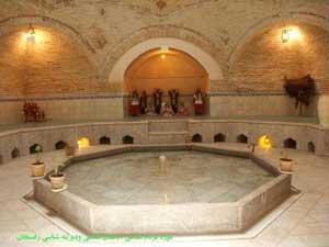 موزه مردم شناسی رفسنجان حمام آسید مهدی قدیم